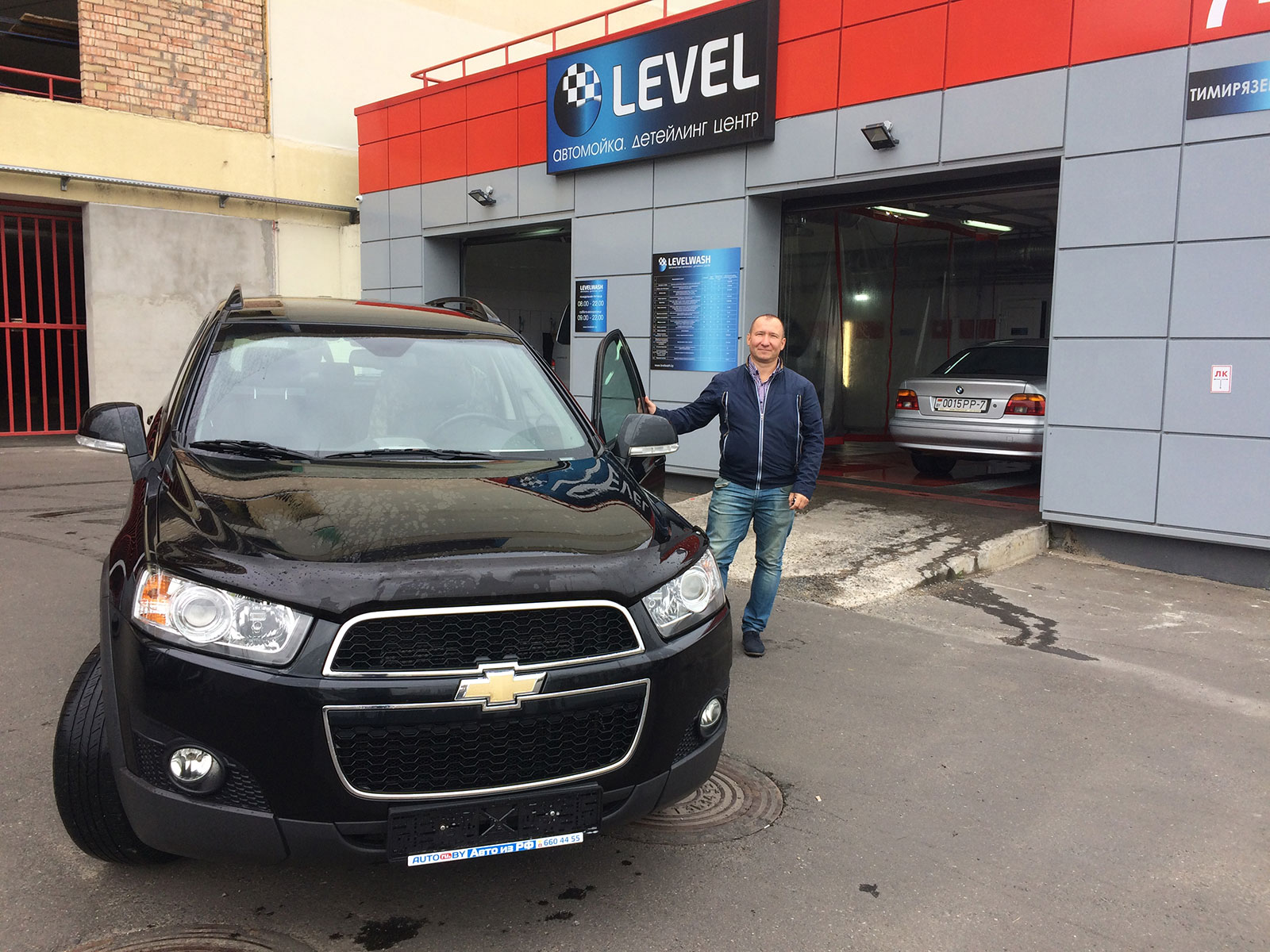 2014 Chevrolet Captive 2.2TDI